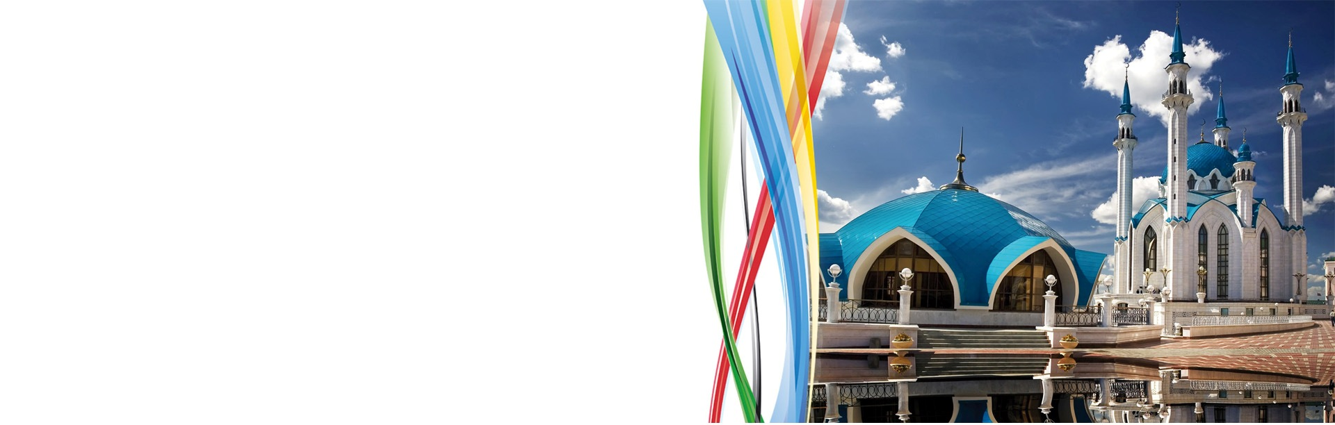 kazan-2013-universiade-wallpaper-1 (1)